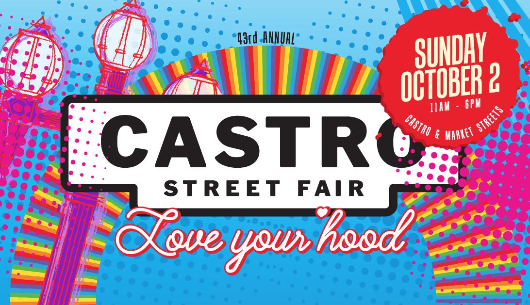 2016 Castro Street Fair